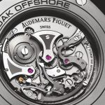 Audemars Piguet Royal Oak A Luxury Watch Company From Switzerland