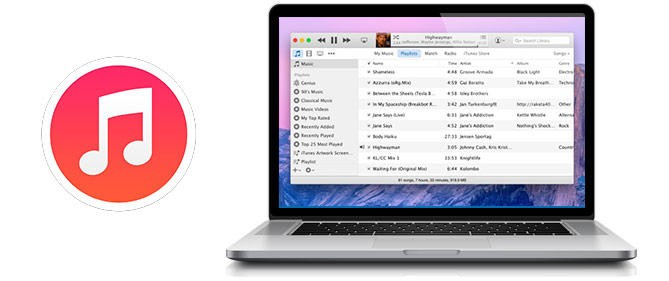 Advantages and Disadvantages Of Application For iTunes Overview